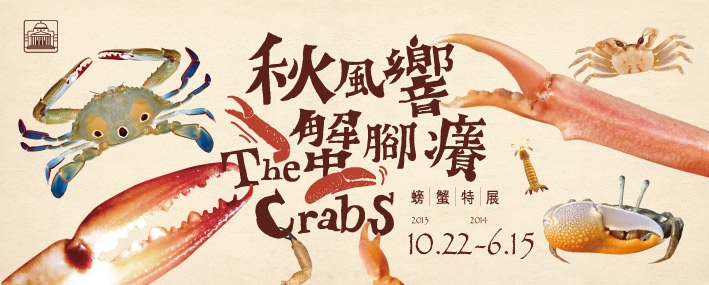 'Crabs' featuring over 100 specimens