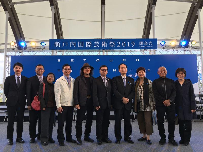 瀬戸内国際芸術祭2019 台湾アートの風吹かせる