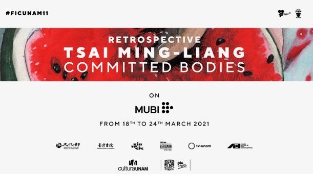 2021墨西哥FICUNAM國際影展推出「蔡明亮導演回顧展」