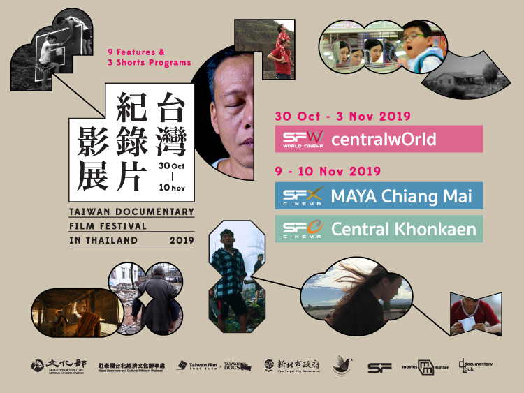 Taiwanese documentary festival to take place in 3 Thai cities