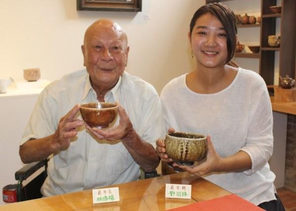 Maître de la poterie four-serpent de Jhu-nan |  Lin Tien-fu
