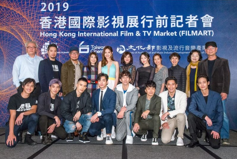 Over 60 Taiwan audiovisual companies to attend HK FILMART