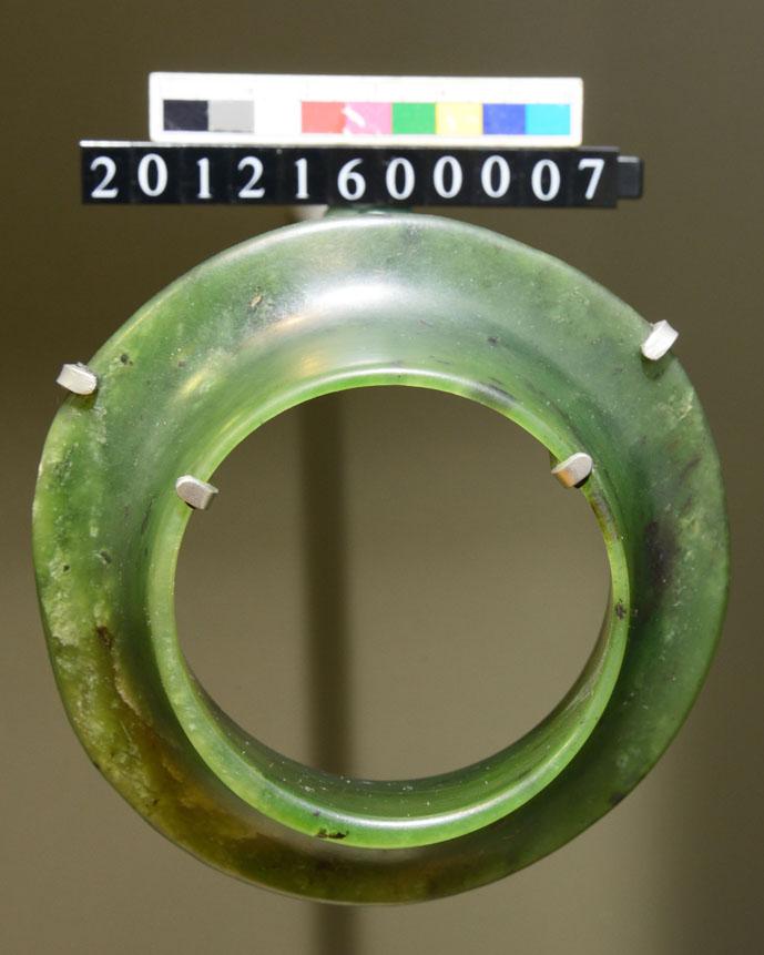喇叭形玉環