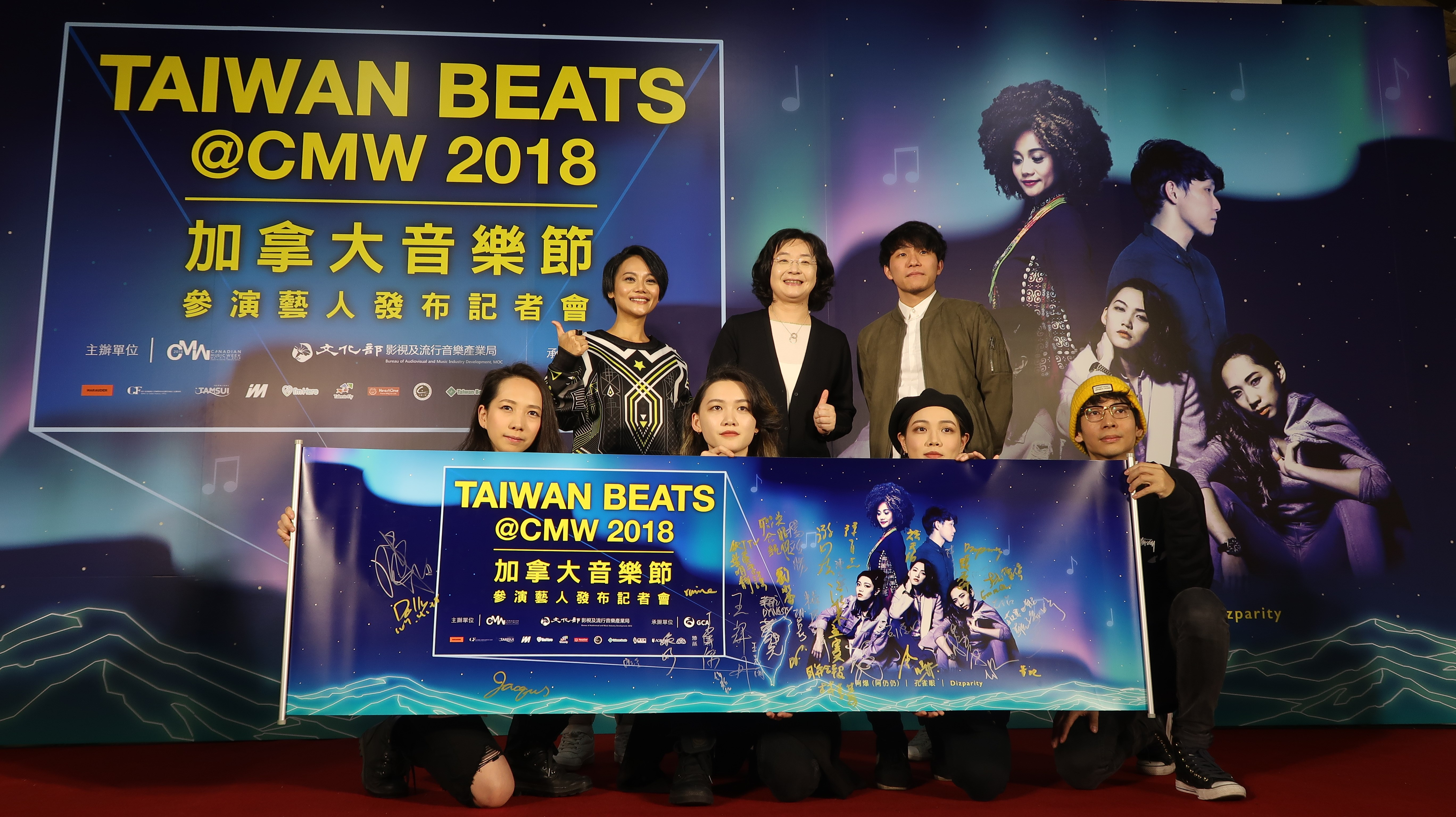 Canadian Music Week to showcase three Taiwanese acts