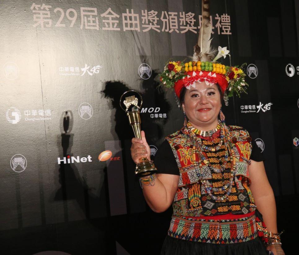 Paiwan Singer | Seredau