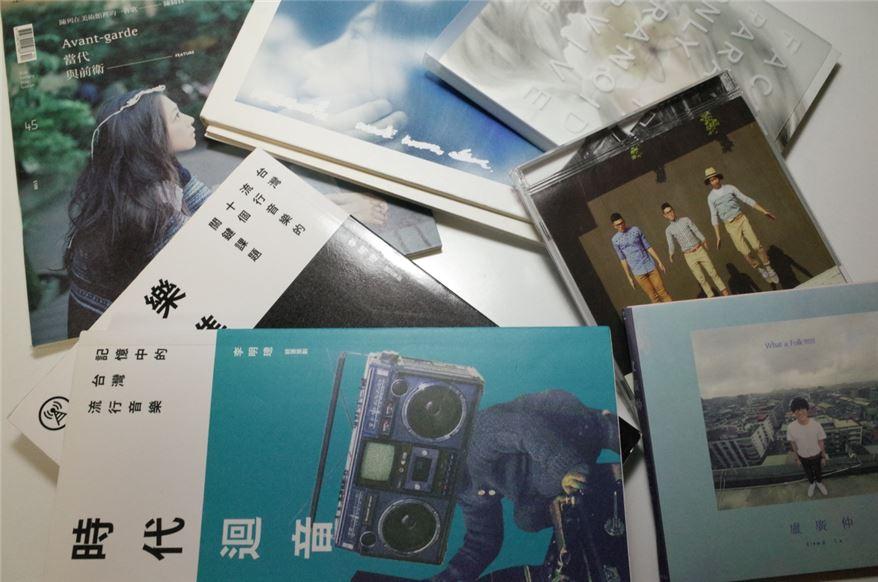 【講座】台湾カルチャーミーティング2017第7回「台湾音楽散歩--台北で音を見る、声に触れる」ゲスト:社会学者・李明璁