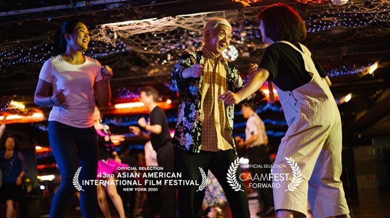 "Taiwanese Short Film ""Taiwanese CHA CHA CHA"" is Selected for CAAMFest in San Francisco"