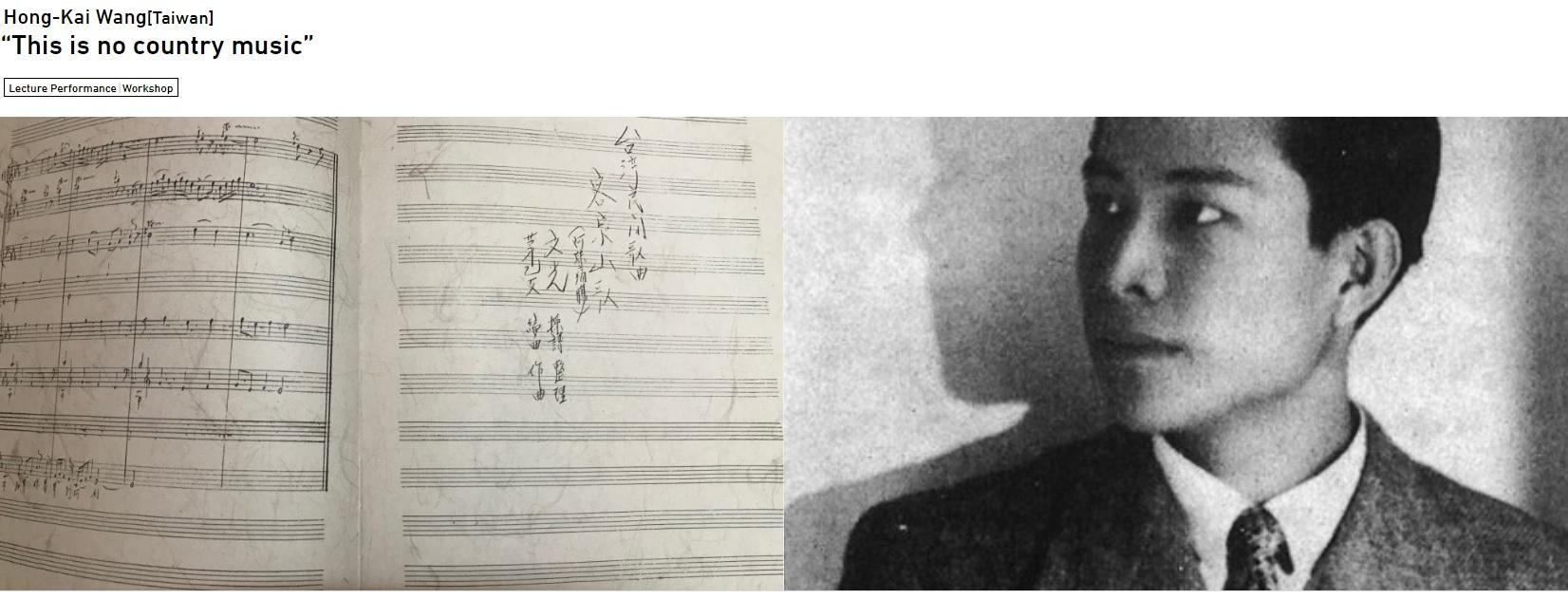 Late Taiwan musician Jiang Wen-ye remembered at Tokyo festival