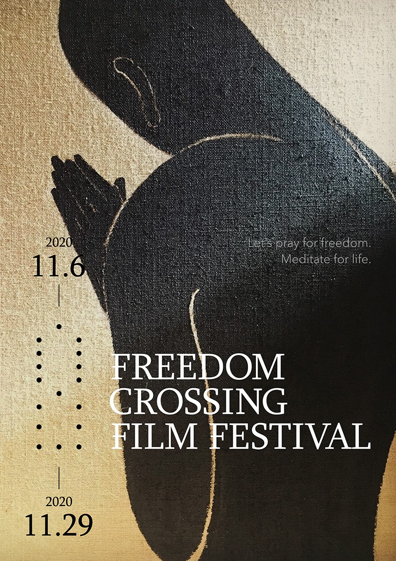 Film festival in U.S. to feature films spotlighting Taiwan's journey toward democracy and freedom