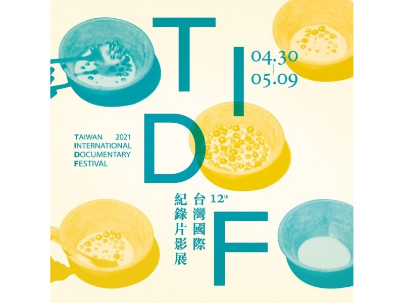 Taiwan International Documentary Festival kicks off on April 30
