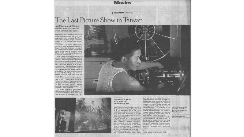 紐約時報專文介紹蔡明亮《不散》:「一封寫給電影和電影院的情書」