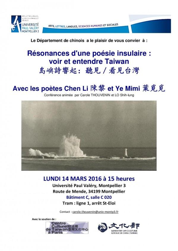 France | 'Resonance of Island Poetry: See/Hear Taiwan'