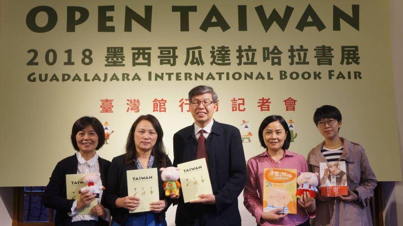 Taiwán a la Feria Internacional de Libro de Guadalajara 2018