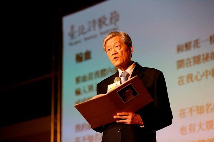 Hokkien Poet | Li Kuei-hsien