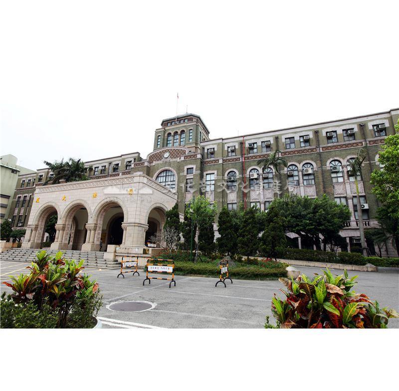 司法大廈(旧 台北地方法院・高等法院)