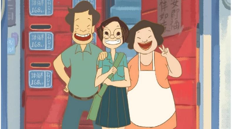 臺灣動畫片《幸福路上》北美巡迴開跑 導演宋欣穎訪紐會粉絲