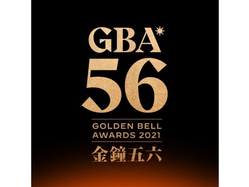 56th Golden Bell Awards winners announced
