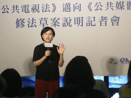 台湾の公共メディア統合 来年6月にも法案成立へ