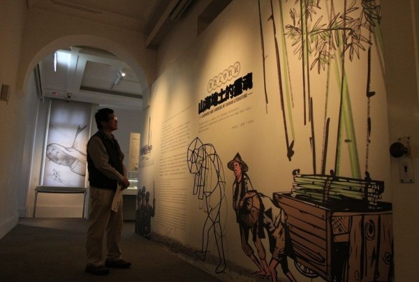 'Laborers and Farmers in Taiwan Literature'
