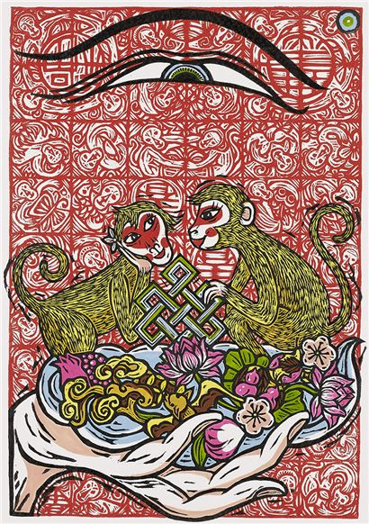 【展覧】靈猴獻瑞-2016猴年年畫特展 (2016/1/25~2/9)