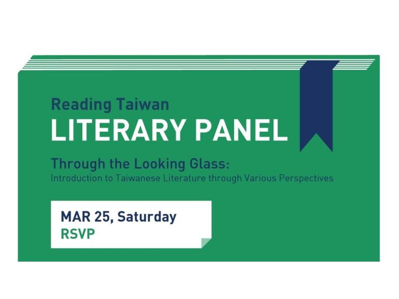 Literary Panel: Through the Looking Glass