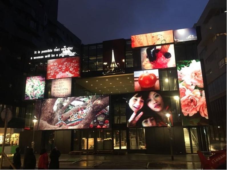 Reality Factory: Exposition des artistes taïwanais des nouveaux médias