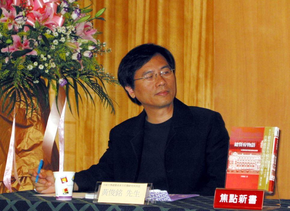 Scholar of Cultural Preservation | Hung Chun-ming
