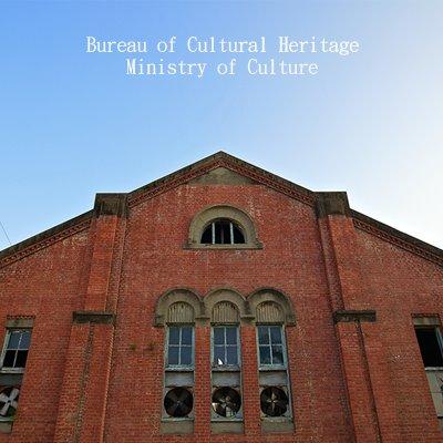 Bureau du patrimoine culturel