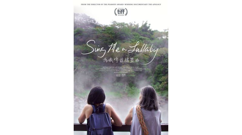 Toronto Reel Asian International Film Festival to present 3 Taiwanese Shorts, 11/12-11/19