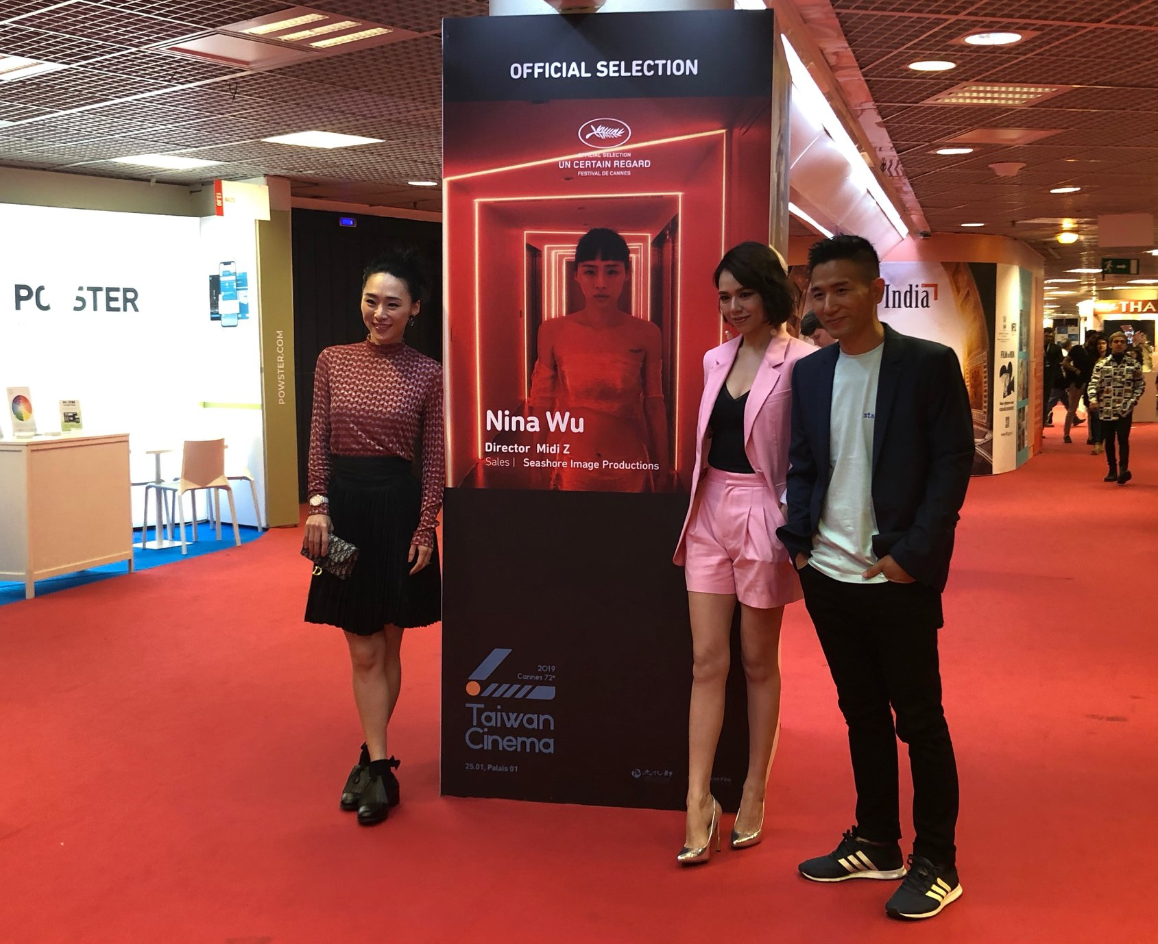 Taiwanese feature 'Nina Wu' screened in Cannes
