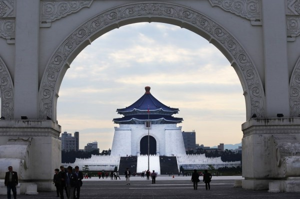 Mémorial de Tchang Kai-chek