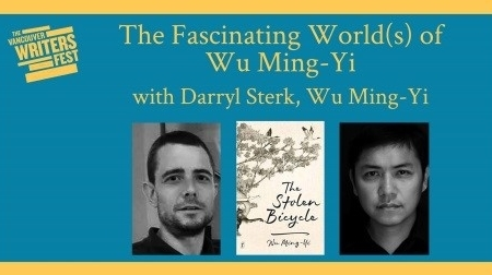 Vancouver Writers Fest to Present Taiwanese Writer Wu Ming-Yi
