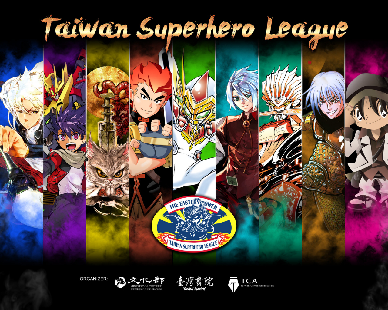 Taiwanese comic superheroes to land in San Diego Comic Con