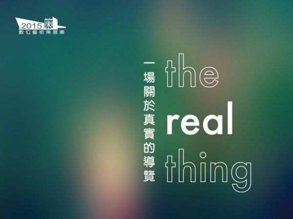 'The Real Thing'