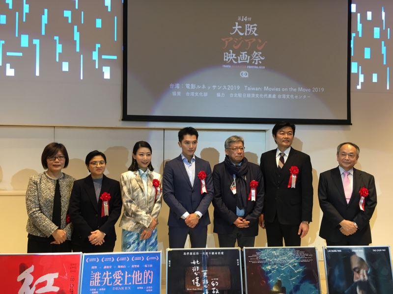 Osaka festival screens special 7-film program on Taiwan cinema