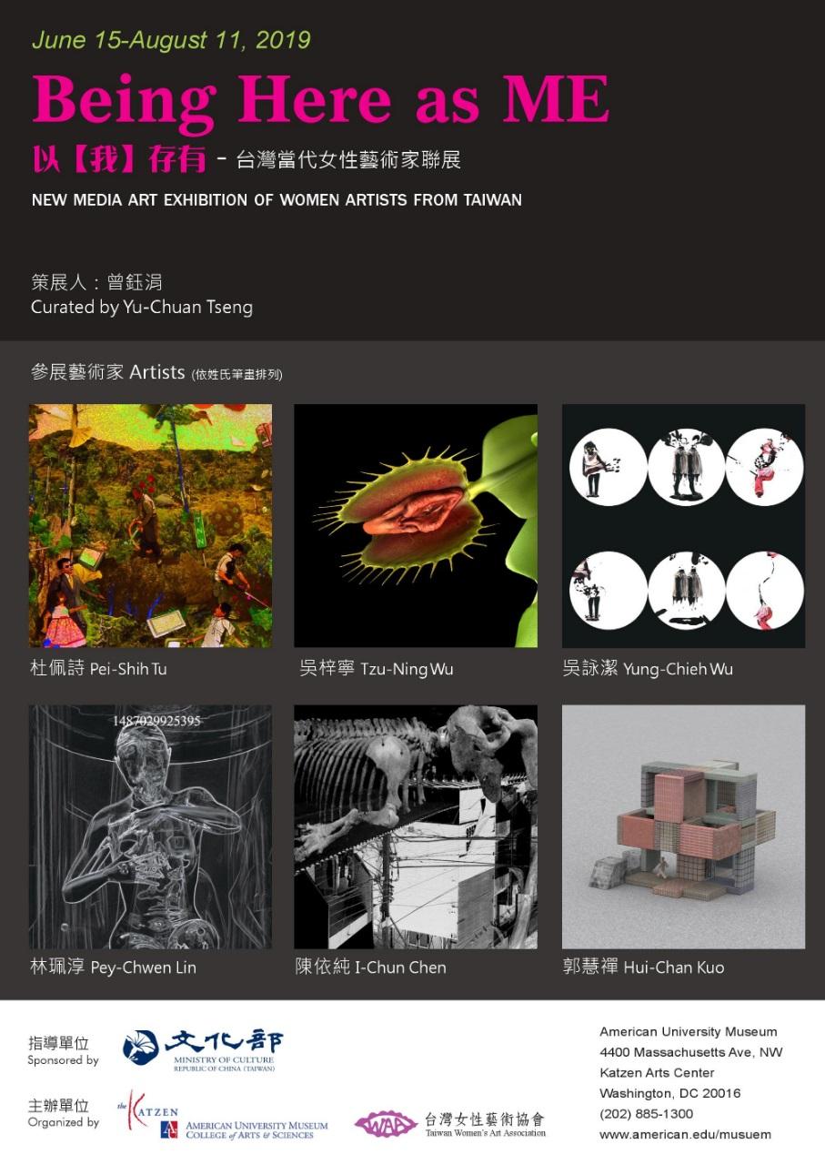 Washington, DC exhibition to spotlight women artists from Taiwan
