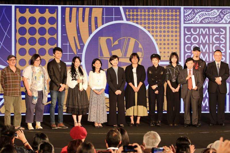 Comic awards a showcase of growing cross-sector cooperation