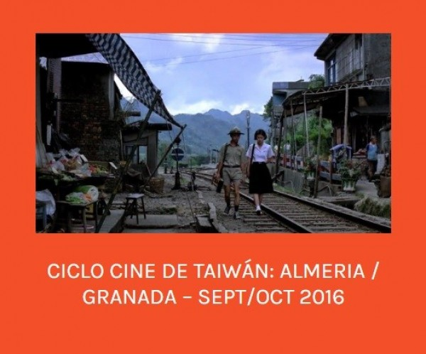 Taiwan films with Spanish subtitles to be screened in Spain