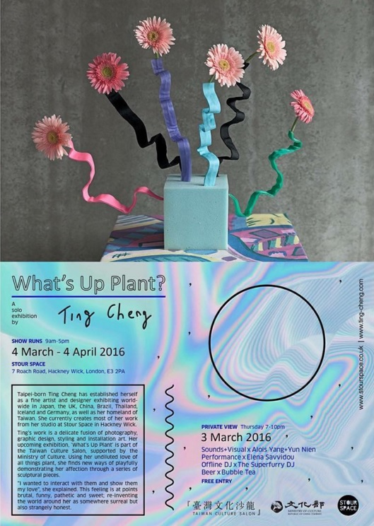 London | 'What's Up Plant?' featuring Ting Cheng