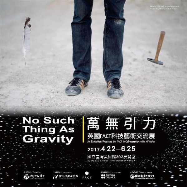 'No Such Thing As Gravity'