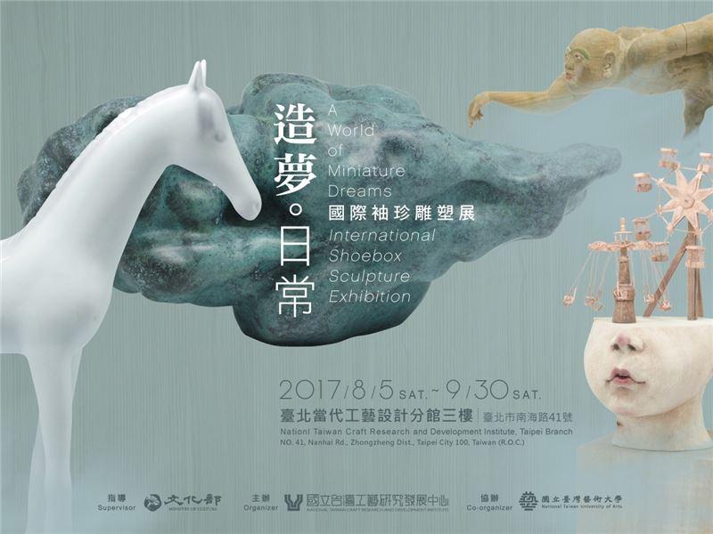 A World of Miniature Dreams - International Shoebox Sculpture Exhibition