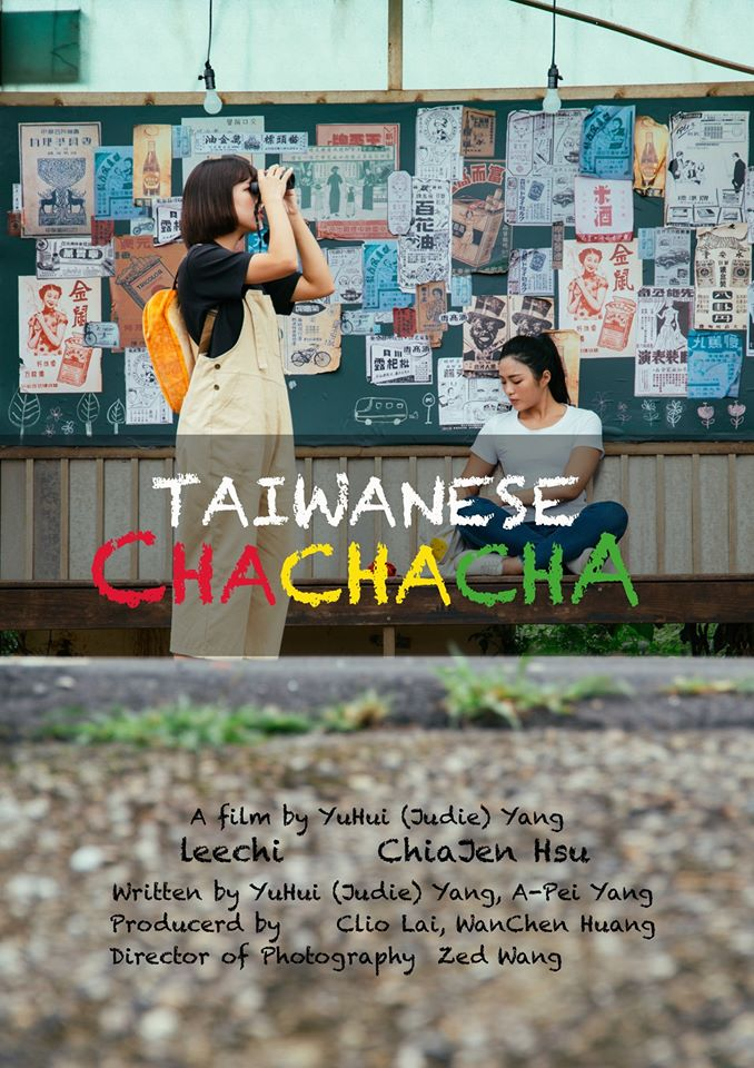 Director to attend Boulder City screening of Taiwanese short film