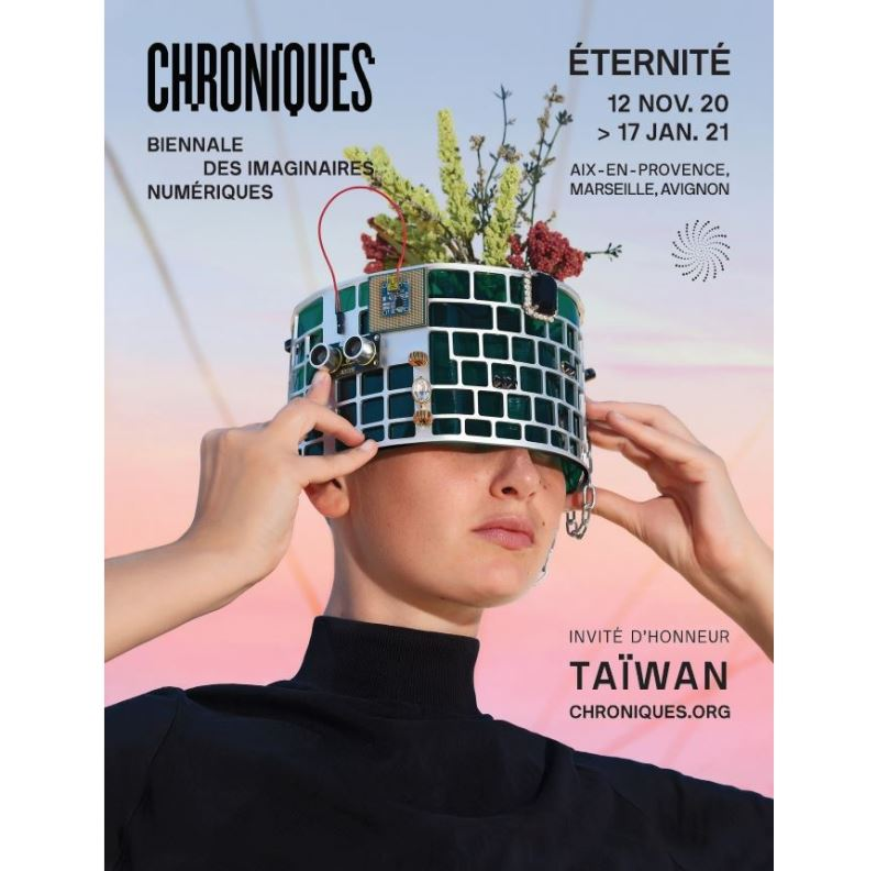 Taïwan est invité d'honneurà l'édition 2020 de «Chroniques, la Biennale des imaginaires numériques»