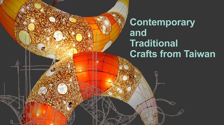 美國德州聖安東尼市再度邀請台灣工藝家參與Luminaria燈節進行大型花燈創作與交流,於3月10日盛大開幕