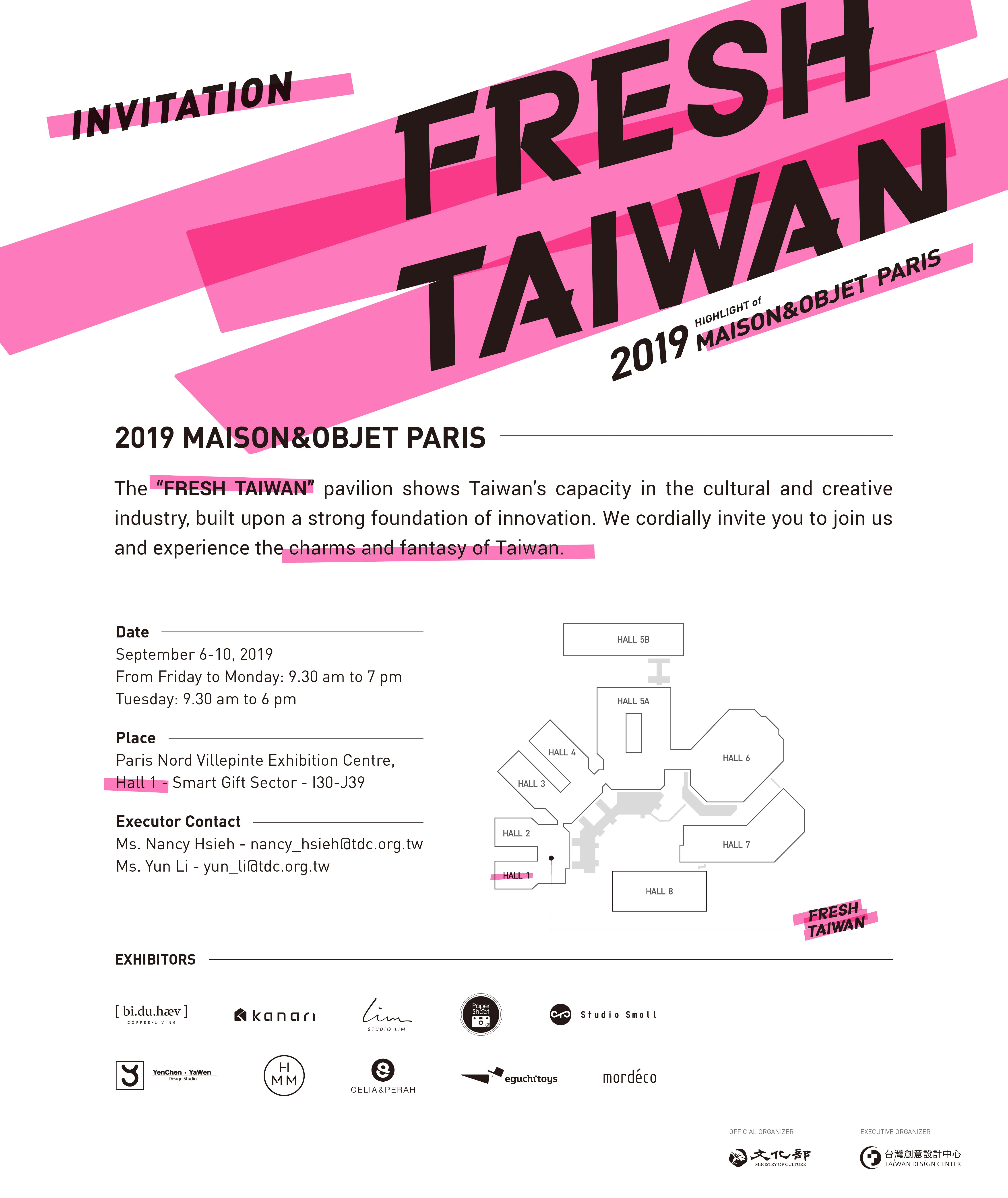 Taiwanese creativity, design set for Parisian lifestyle fair