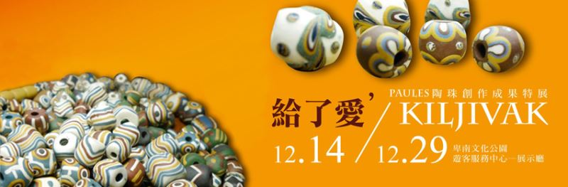 'Kiljivak' featuring aboriginal pottery beads