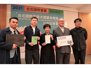2021 Taipei International Book Exhibition book prize winners laud Taiwan's freedom of expression