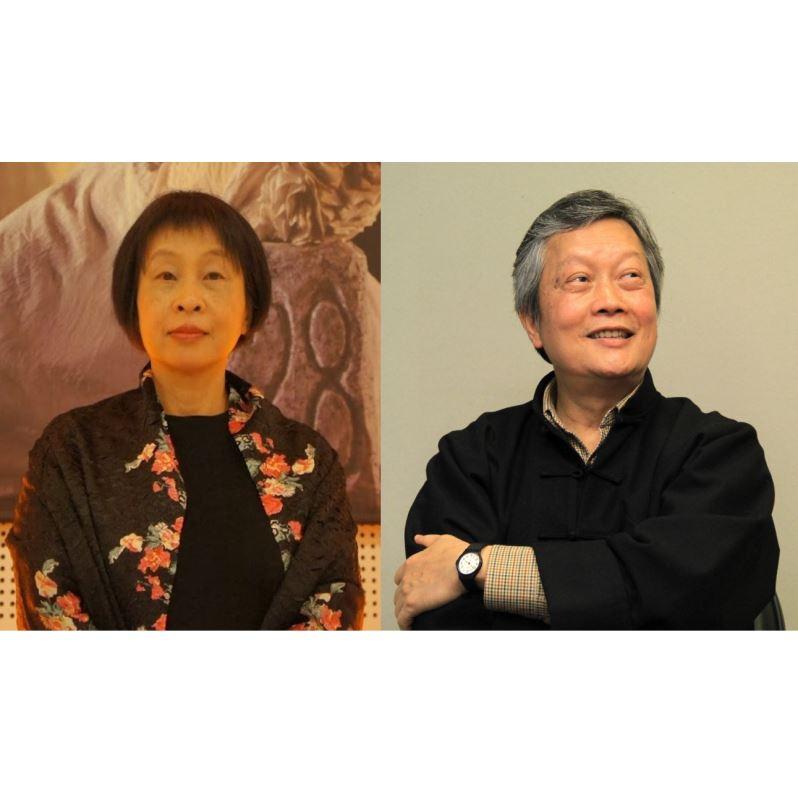 Li Ang et Lin Mingde en France pour des conférences sur la littérature et la culture taïwanaise