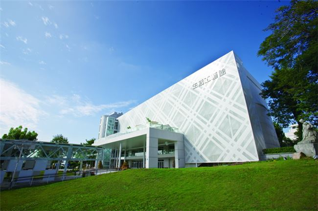Instituto Nacional de Investigación y Desarrollo de Artesanías de Taiwán