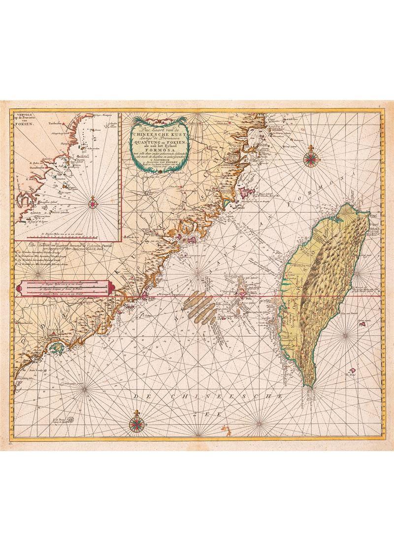 中華沿海地區海圖